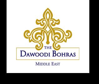The Dawoodi Bohras Middle East